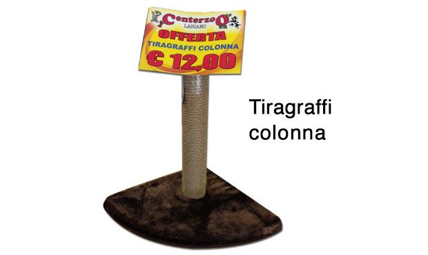 tiragraffi-centerzoo2