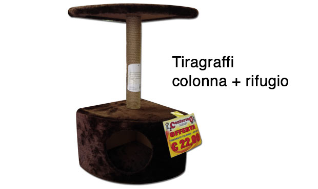 tiragraffi-centerzoo3